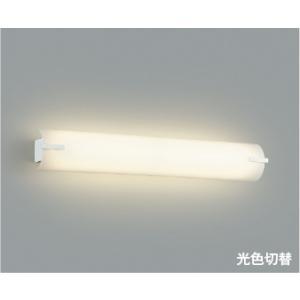 コイズミ照明器具 AB40184L ブラケット 一般形 自動点灯無し LED|koshinaka