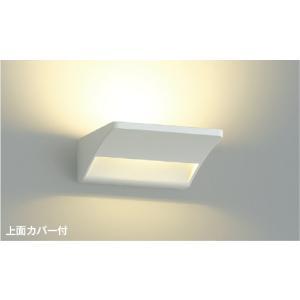 コイズミ照明器具 AB40319L ブラケット 一般形 自動点灯無し LED|koshinaka