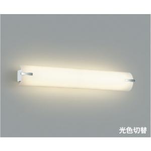 コイズミ照明器具 AB40475L ブラケット 一般形 自動点灯無し LED|koshinaka