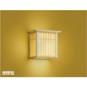 コイズミ照明器具 AB40517L ブラケット 一般形 自動点灯無し LED|koshinaka