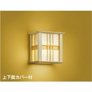 コイズミ照明器具 AB40547L ブラケット 一般形 自動点灯無し LED|koshinaka
