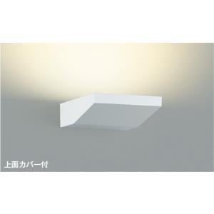 コイズミ照明器具 AB40564L ブラケット 一般形 自動点灯無し LED|koshinaka