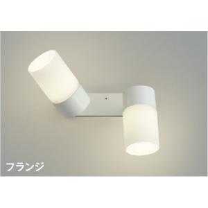 コイズミ照明器具 AB46483L スポットライト LED koshinaka
