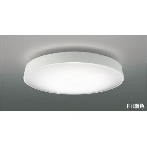 <title>コイズミ照明器具 お金を節約 AH48979L シーリングライト リモコン付 LED</title>