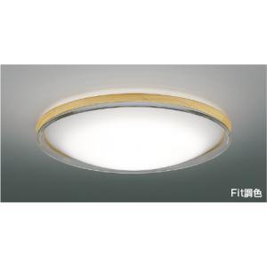 格安店 コイズミ照明器具 AH51216 シーリングライト リモコン付 買取 LED