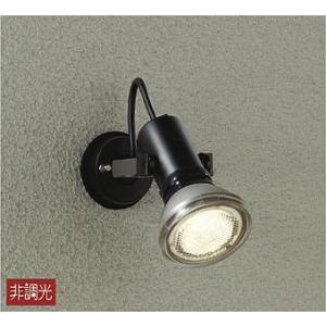 大光電機照明器具 D99-4686 屋外灯 スポットライト ランプ別売 LED≪即日発送対応可能 在庫確認必要≫|koshinaka