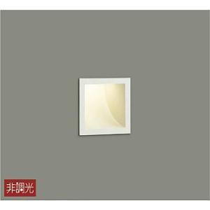 大光電機照明器具 DBK-36569 ブラケット フットライト LED≪即日発送対応可能 在庫確認必要≫|koshinaka
