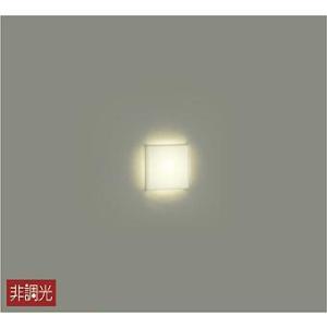 大光電機照明器具 DBK-37402 ブラケット フットライト LED≪即日発送対応可能 在庫確認必要≫|koshinaka