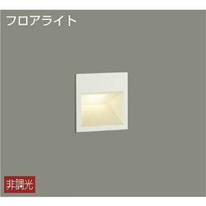大光電機照明器具 DBK-37403 ブラケット フットライト LED≪即日発送対応可能 在庫確認必要≫|koshinaka