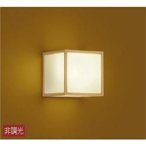 大光電機照明器具 DBK-37698 ブラケット 一般形 LED≪即日発送対応可能 在庫確認必要≫|koshinaka