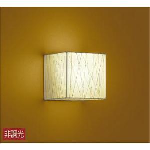 大光電機照明器具 DBK-37700 ブラケット 一般形 LED≪即日発送対応可能 在庫確認必要≫|koshinaka