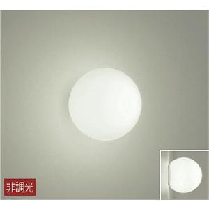 大光電機照明器具 DBK-37772A ブラケット 一般形 LED≪即日発送対応可能 在庫確認必要≫|koshinaka