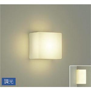 大光電機照明器具 DBK-38467YG ブラケット 一般形 LED≪即日発送対応可能 在庫確認必要≫ koshinaka