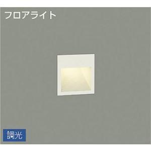 大光電機照明器具 DBK-39557YG ブラケット フットライト LED≪即日発送対応可能 在庫確認必要≫ koshinaka
