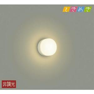 大光電機照明器具 DBK-40426Y ブラケット 一般形 LED≪即日発送対応可能 在庫確認必要≫ koshinaka