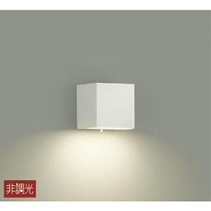 大光電機照明器具 DBK-40775Y ブラケット 一般形 LED≪即日発送対応可能 在庫確認必要≫ koshinaka