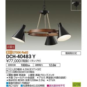 未使用 大光電機照明器具 倉 DCH-40483Y シャンデリア LED≪即日発送対応可能 在庫確認必要≫