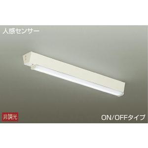 大光電機照明器具 DCL-38506W キッチンライト LED≪即日発送対応可能 在庫確認必要≫|koshinaka