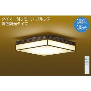 大光電機照明器具 感謝価格 通販 激安◆ DCL-41101 シーリングライト リモコン付 LED≪即日発送対応可能 在庫確認必要≫