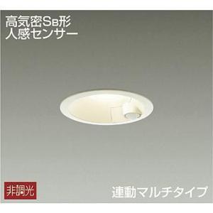 (軒下使用可) DDL4546YW 大光電機LED人感センサー付ダウンライト