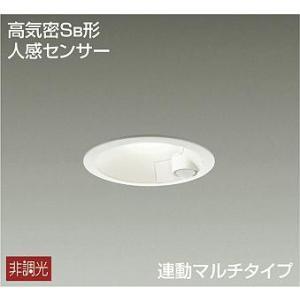 大光電機照明器具 DDL-4546YW ダウンライト 一般形 LED≪即日発送対応可能 在庫確認必要≫|koshinaka