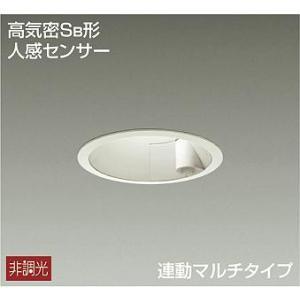 大光電機照明器具 DDL-4645YW ダウンライト 一般形 LED≪即日発送対応可能 在庫確認必要≫|koshinaka