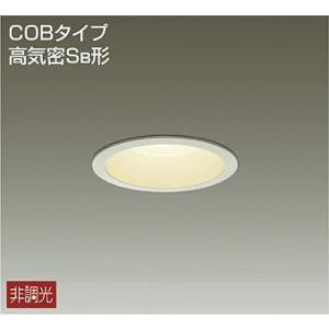 大光電機照明器具 DDL-5102YW ダウンライト 一般形 LED≪即日発送対応可能 在庫確認必要≫|koshinaka