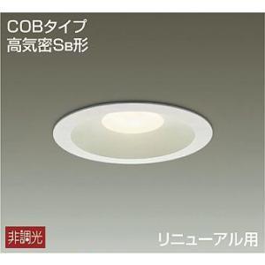 大光電機照明器具 DDL-5108YW ダウンライト 一般形 LED≪即日発送対応可能 在庫確認必要≫|koshinaka