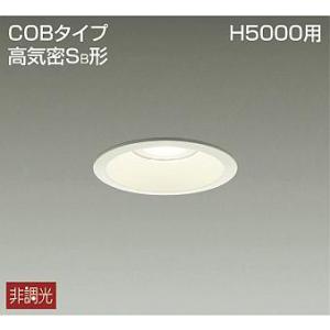 大光電機照明器具 DDL-8786YW ダウンライト 一般形 LED≪即日発送対応可能 在庫確認必要≫|koshinaka