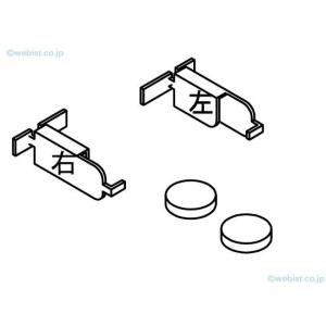 DNライティング オプション BDL2-C|koshinaka