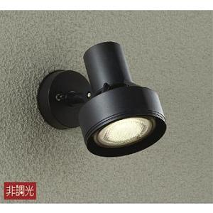 大光電機照明器具 DOL-3765XB 屋外灯 スポットライト ランプ別売 LED≪即日発送対応可能 在庫確認必要≫|koshinaka