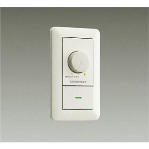 大光電機照明器具 DP-37154G オプション 逆位相制御調光器≪即日発送対応可能 在庫確認必要≫