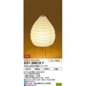 大光電機照明器具 DST-38819Y (イサム・ノグチ AKARI) スタンド LED≪即日発送対応可能 在庫確認必要≫|koshinaka