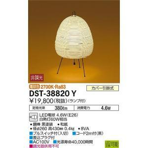 大光電機照明器具 DST-38820Y (イサム・ノグチ AKARI) スタンド LED≪即日発送対応可能 在庫確認必要≫|koshinaka