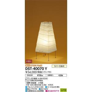 大光電機照明器具 DST-40070Y (イサム・ノグチ AKARI) スタンド LED≪即日発送対応可能 在庫確認必要≫|koshinaka