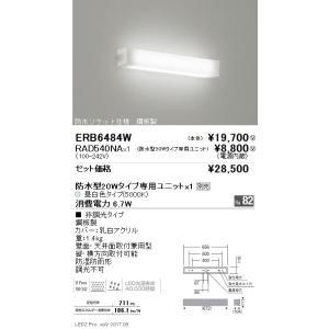 ERB6484W+RAD540NA 畳数設定無し 電気工事必要 自動点灯無し