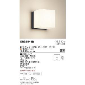 ERB6544B 畳数設定無し 電気工事必要 自動点灯無し 壁面・天井面取付兼用形