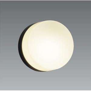 遠藤照明 ERB6572B 屋外灯 アウトドアブラケット LED|koshinaka