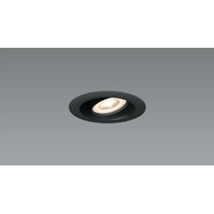遠藤照明 ERD5009BA ダウンライト ユニバーサル 電源ユニット別売 LED|koshinaka