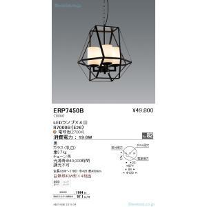 <title>遠藤照明 ERP7450B ペンダント 年中無休 LED</title>
