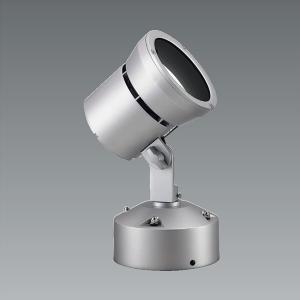 遠藤照明 ERS6070S 屋外灯 スポットライト 授与 LED 店舗