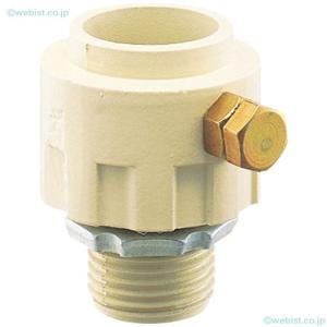 岩崎電気照明器具 FP1 ランプ類|koshinaka