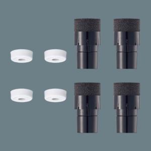 パナソニック照明器具 HK9058 オプション|koshinaka