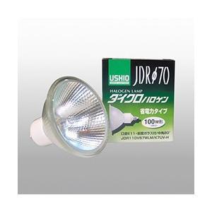 ウシオライティング照明器具 JDR110V75WLM/K7UV-H ランプ類 ハロゲン電球 白熱灯|koshinaka