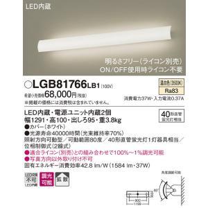 <title>N区分 パナソニック照明器具 LGB81766LB1 ブラケット 品質保証 一般形 LED</title>