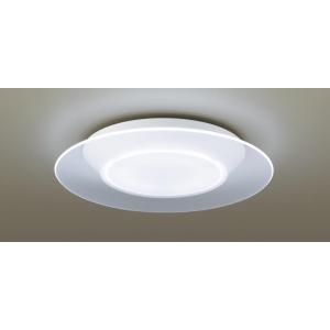 N区分 新作からSALEアイテム等お得な商品満載 パナソニック照明器具 最安値挑戦 LGC48100 リモコン付 LED シーリングライト