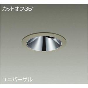 大光電機照明器具 LLD-7061NUW 限定価格セール ポーチライト 軒下用 いつでも送料無料 在庫確認必要≫ LED≪即日発送対応可能 電源ユニット別売