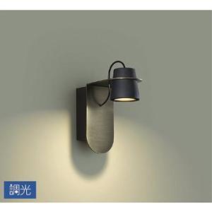大光電機照明器具 LZK-91681YTG ブラケット 一般形 LED≪即日発送対応可能 在庫確認必要≫ koshinaka