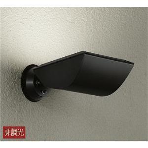 新作 大人気 大光電機照明器具 LZW-90192YB 屋外灯 スピード対応 全国送料無料 スポットライト 在庫確認必要≫ LED≪即日発送対応可能
