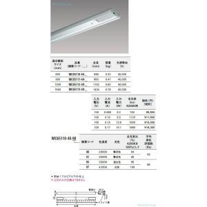 マックスレイ MC65110-40-90 ベースライト 一般形 LED